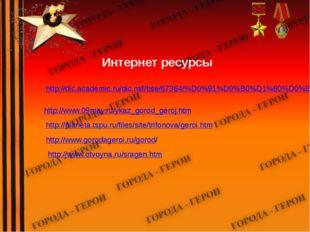 http://dic.academic.ru/dic.nsf/bse/67364/%D0%91%D0%B0%D1%80%D0%B1%D0%B0%D1%80