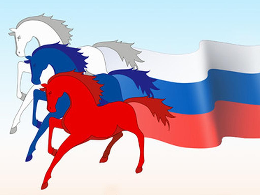 MAMLAS - Лошадь синяя - год удачный