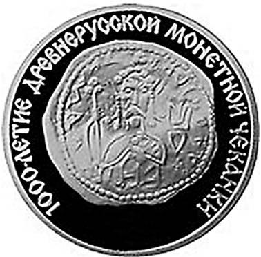 http://opengia.ru/resources/b0ad0a20d279e3119504001fc68344c9-b0ad0a20d279e3119504001fc68344c9-b0ad0a20d279e3119504001fc68344c9-2-1423065301/repr-0.jpg