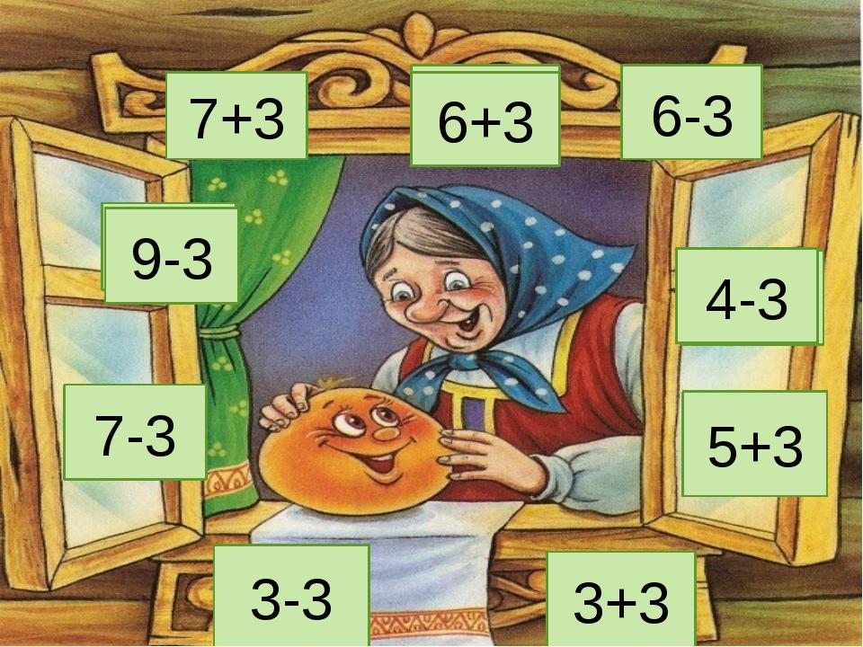 1 3 9 10 6 4 0 6 10 7+3 9 6+3 3 6-3 1 4-3 8 5+3 6 3+3 0 3-3 4 7-3 6 9-3