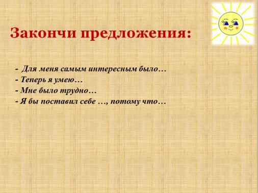 C:\Users\Алексей\Desktop\8.PNG