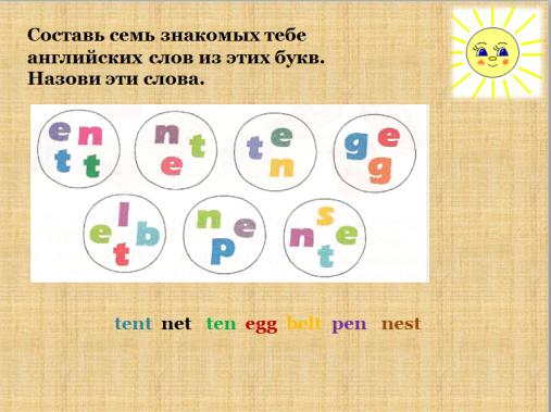 C:\Users\Алексей\Desktop\6.PNG