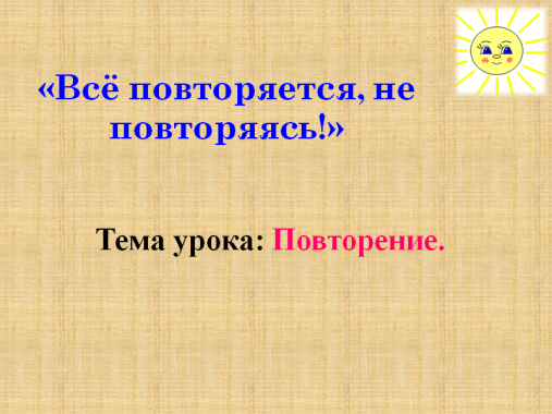 C:\Users\Алексей\Desktop\1.PNG