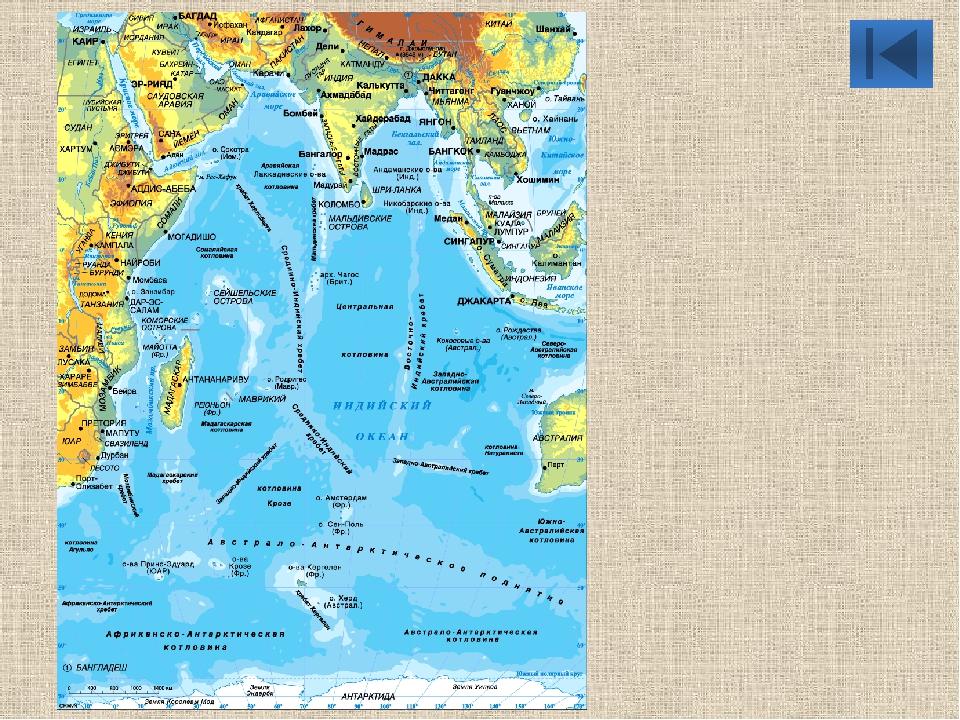Список источников Карта полушарий http://www.geocenter.ru/assets/images/wallm...