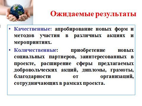 hello_html_1cb0f76d.png