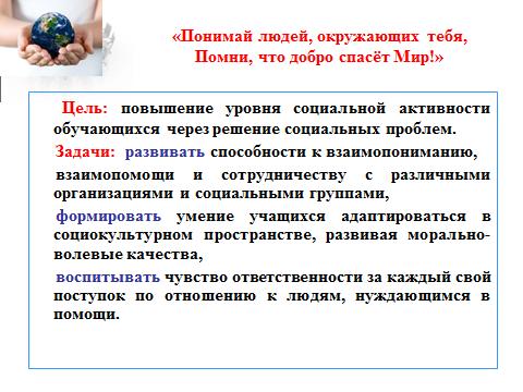 hello_html_4b0acf21.png