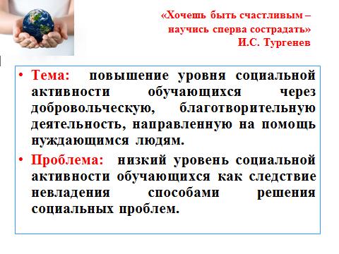 hello_html_m13cc859f.png