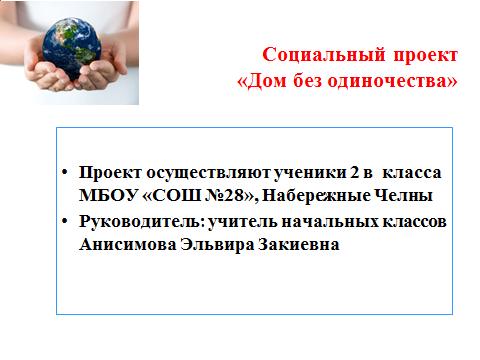hello_html_m46c991cf.png