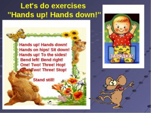 "Let's do exercises ""Hands up! Hands down!"" Hands up! Hands down! Hands on hip"