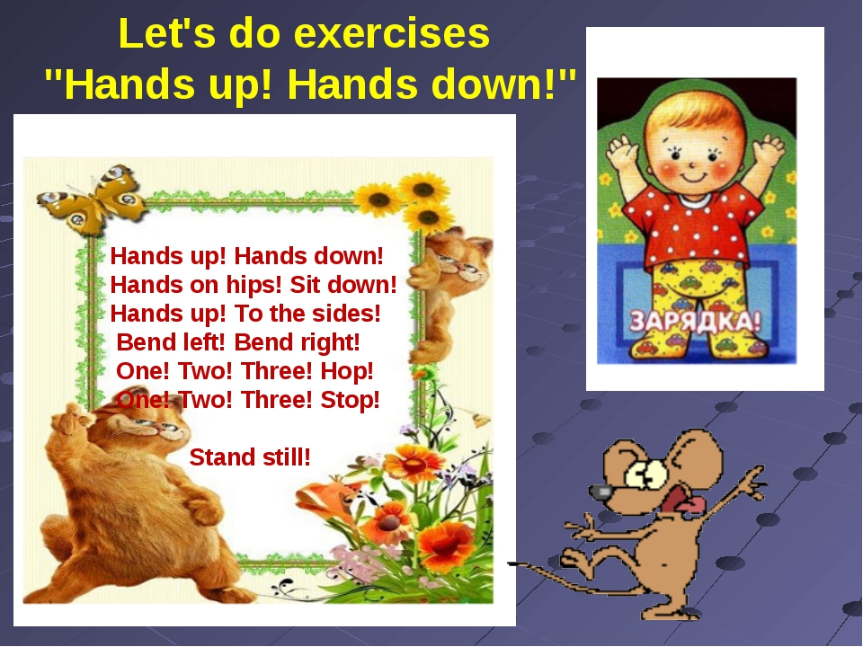 "Let's do exercises ""Hands up! Hands down!"" Hands up! Hands down! Hands on hip..."