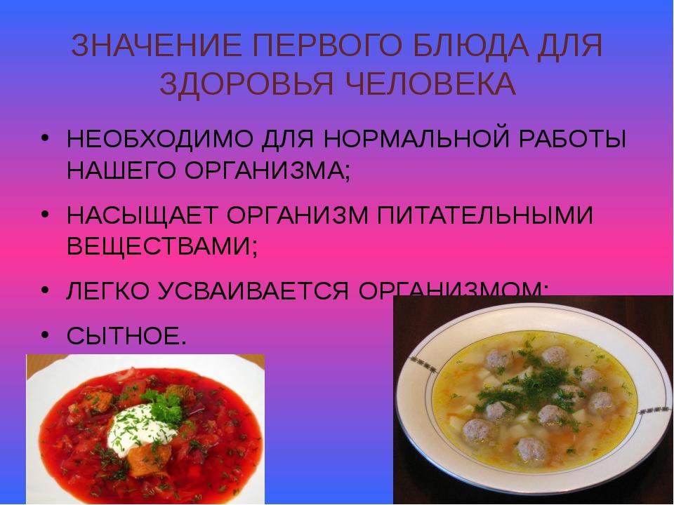 Салат тещин язык на зиму рецепт пошагово