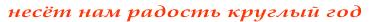http://kopilkaurokov.ru/uploads/user_file_5687764a48026/sozdaniietiekstovykhblokovvproghrammieinkscape_8.png