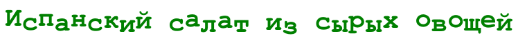 http://kopilkaurokov.ru/uploads/user_file_5687764a48026/sozdaniietiekstovykhblokovvproghrammieinkscape_5.png