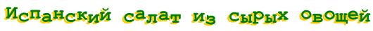 http://kopilkaurokov.ru/uploads/user_file_5687764a48026/sozdaniietiekstovykhblokovvproghrammieinkscape_7.png