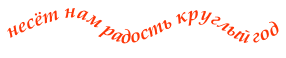 http://kopilkaurokov.ru/uploads/user_file_5687764a48026/sozdaniietiekstovykhblokovvproghrammieinkscape_11.png