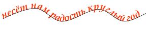 http://kopilkaurokov.ru/uploads/user_file_5687764a48026/sozdaniietiekstovykhblokovvproghrammieinkscape_10.png