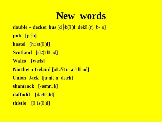 New words double – decker bus [dʌb(ә)l dekә(r) bɅs] pub [pʌb] hostel [hɒst(ә)...
