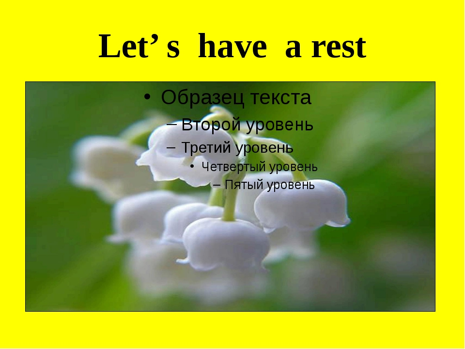 Let' s have a rest