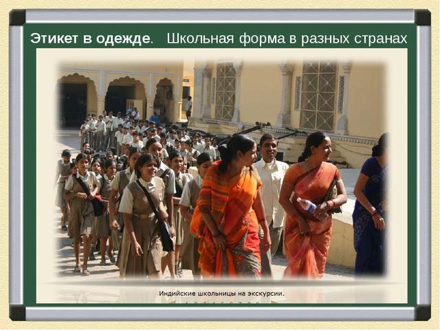 В буддийских странах женщинам нельзя прикасаться к монахам. Но прилично делит...