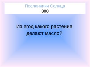 Уши Рыбье царство 600