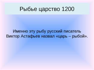 Буревестник Покорившие небо 800