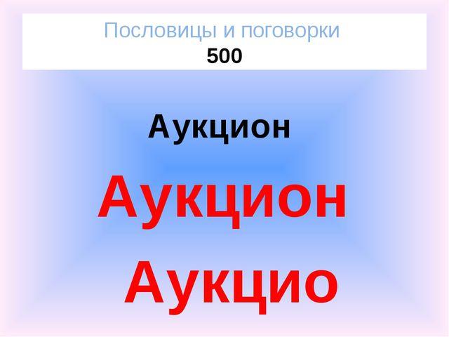 Хищники 200 Это животное с трудом поддается дрессировке. Даже Дуров отказался...