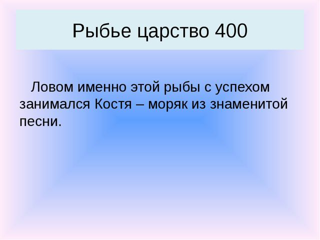 Аукцион Аукцион Аукцион Хищники 600