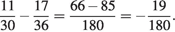 http://reshuege.ru/formula/2d/2d7bc78e6be6aaae24d4da4fa3cd037bp.png
