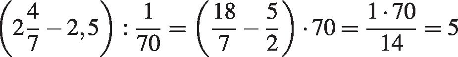 http://reshuege.ru/formula/95/957b58ff7891ed55a7e73b4b5eea2019p.png