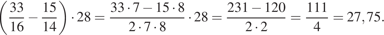 http://reshuege.ru/formula/1f/1f255ac4b1ae48878133602b88cc1163p.png