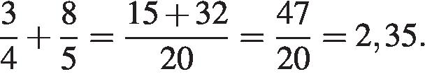 http://reshuege.ru/formula/ff/ff194787b4e168867798e24272c675e2p.png