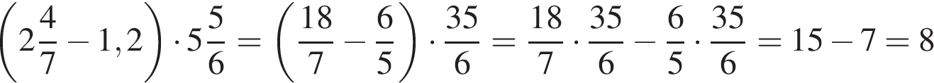 http://reshuege.ru/formula/2a/2a3827901bfaab864a1e8fad1dbdcca4p.png