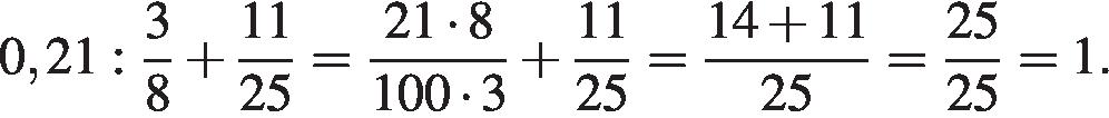 http://reshuege.ru/formula/90/90c737f6a66016bca5e4614c68b5c299p.png