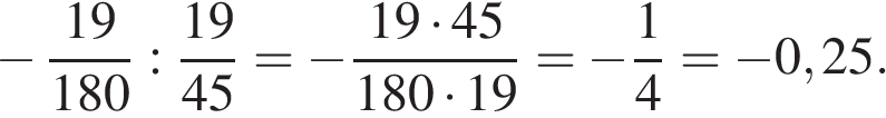 http://reshuege.ru/formula/67/67e46251166db72a0d1edae12f3632a4p.png
