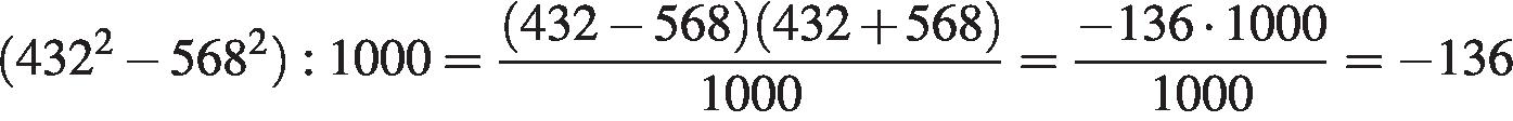 http://reshuege.ru/formula/04/04e1871581b3a7e432b1df93ffcb140fp.png