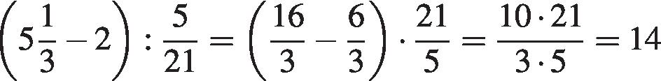 http://reshuege.ru/formula/37/37b3bf7cc1b0bdab43e002aa798e7012p.png