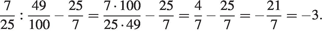http://reshuege.ru/formula/81/812e0d32b42c22bfb5a220dd1becff9dp.png