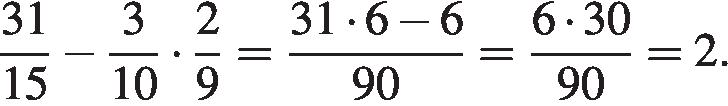 http://reshuege.ru/formula/9f/9f7f6e4b3d412d9ab107a4013e92b78bp.png