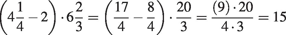 http://reshuege.ru/formula/18/18255fd97b18a2d47c3345cf6d1523a4p.png