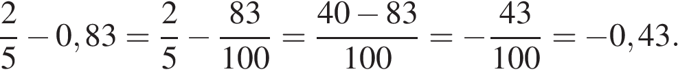 http://reshuege.ru/formula/e4/e44cacd96d6cea0b01b6b80e4c235d42p.png