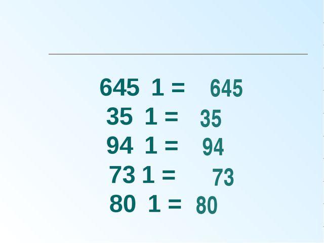 645 ּ 1 = 35 ּ 1 = 94 ּ 1 = 73ּ 1 = 80 ּ 1 = 645 35 94 73 80