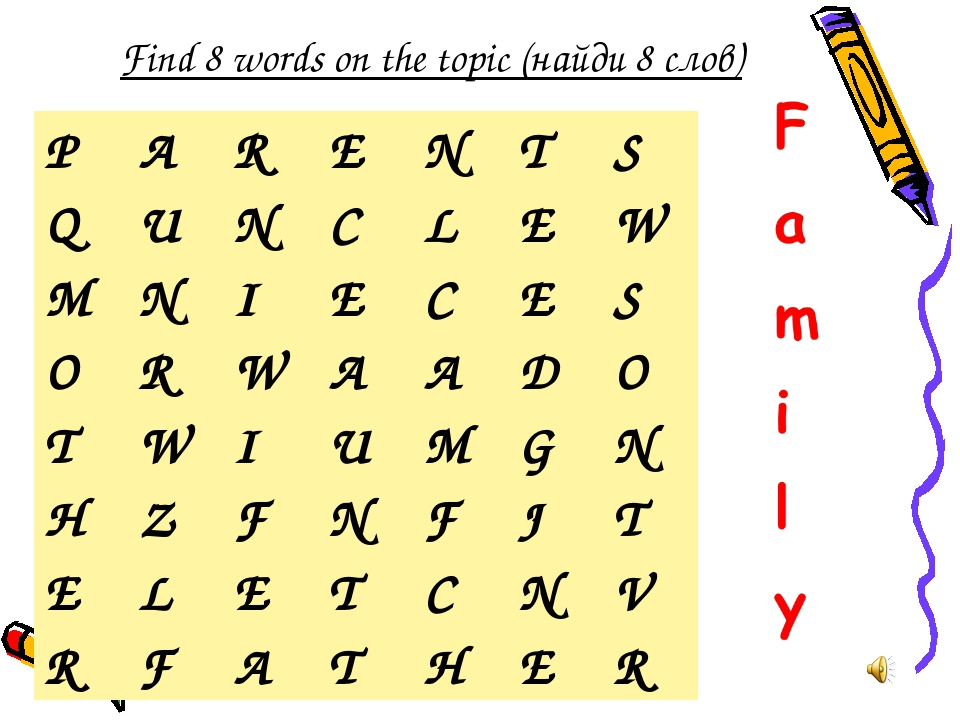 Find 8 words on the topic (найди 8 слов) P	A	R	E	N	T	S Q	U	N	C	L	E	W M	N	I	E...