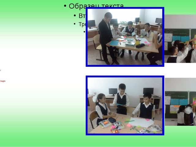 Results of two groups: Marking of the best pupil Assessment of two groups Giv...