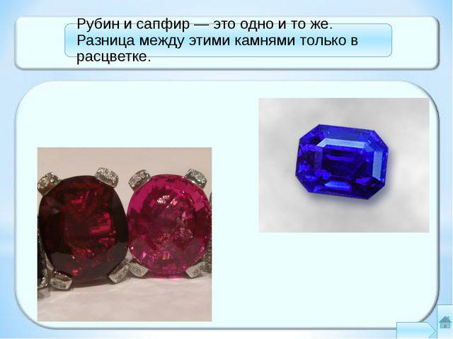 Самый крупный из найденных алмазов получил имя «Куллинан». Его масса составл...