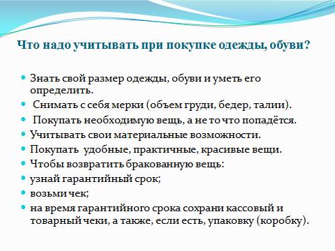 hello_html_278b169.png