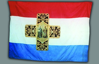 http://www.my132.ru/state-symbols/1i400.jpg
