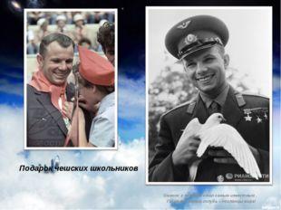 Подарок чешских школьников Снимок с голубем стал самым известным . Гагарин и
