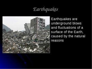 Earthquakes Earthquakes are underground blows and fluctuations of a surface o