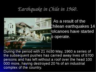 Earthquake in Chile in 1960. As a result of the Chilean earthquakes 14 volcan