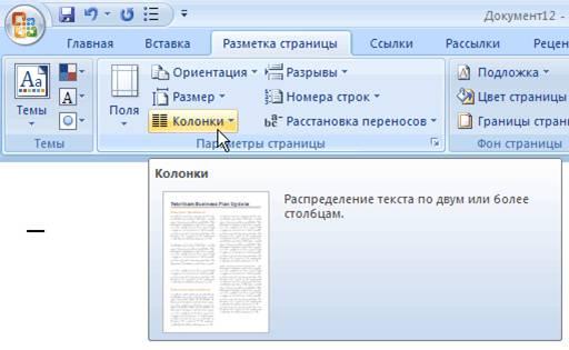 http://itlearn.kz/uploads/lessons/2/4.files/image051.jpg